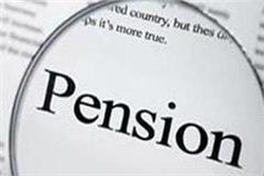punjab government will take over the pension from fake pension holders