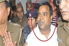 court order will come on october 15 on petition interim bail of prajapati
