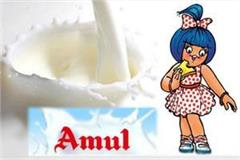 congress supporters created   amul girl   campaign