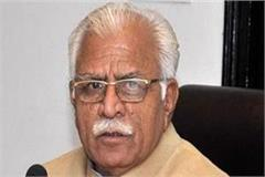 haryana government handed additional charge to 5 hcs officers