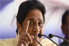 congress is less than bjp in case of neglecting constitution mayawati