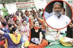 health minister anil vij summoned high officials meeting for nrhm strike issue