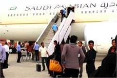 before takeoff saudi airlines disrupted 26 blow affected