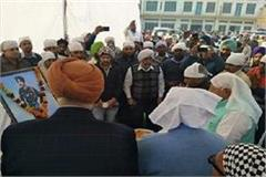 chief minister of the martyr pargat singh s rituals