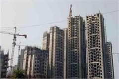 order of arrest of 8 builders of noida