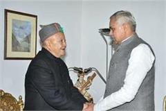 cm virbhadra resigns from post after losing election