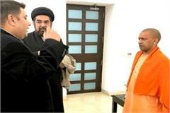 kalbe jawaad meet to cm yogi