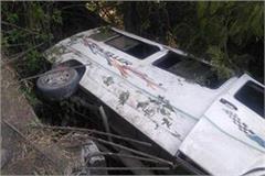 big accident postponed in bilaspur