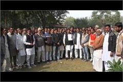 panchayat of 24 villages reached dc office on suspension of sarpanch