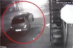 robbery in mobile shop caught in cctv