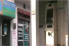 atm can not be taken along with thieves ran away on foot