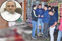 lawyer killed in firing crime scene captured in cctv