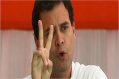 rae bareli trust  rahul will keep special care