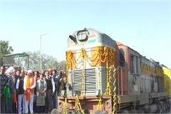 with the band of 200 pilgrims   trains for sirsa