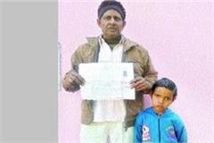 haryana samalkha aadhar card school