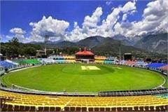 google has given new identity to dharamshala cricket stadium mcleodganj