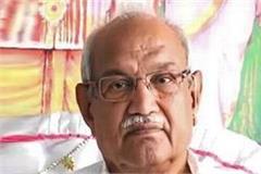 baba virendra dev dixit ashram in sonipat