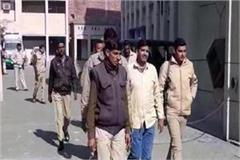 gangrape accused darga farm house found illegal weapons
