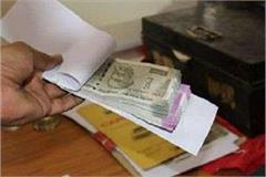 fci officer charged on taking rice bribe