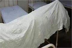 haryana samalkha accident police