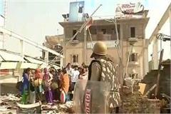 administration destroyed saint rampal ashram and 50 arrested