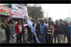 finance minister arun jaitley effigy flogged against frdi bill