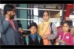 trapped in saudi arabia goraya woman returns home
