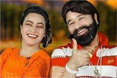 honeypreet can be commanded by dera