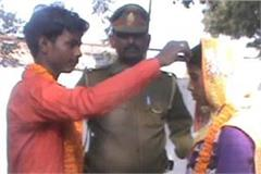 police constable barati marriage boyfriend only in police station