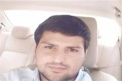 attack on sandeep mahawalat