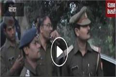 police had reached information of road accident smuggler was arrested