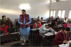 education minister inspection of educational institution