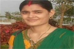 faridabad murder dowry acid police