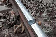 rail man accidentally escapes rail accident