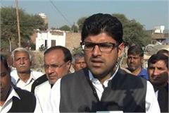 dushyant chautala meets home minister rajnath to get justice for gudiya