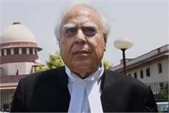 muslim parties divide argument in sibal s supreme court