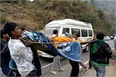 6 killed  eight injured in road accident in hiamchal