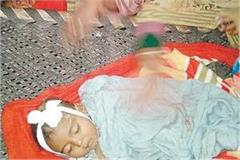 15 month old baby girl who was sleeping in the swing was dragged