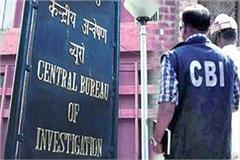 cbi s empty hand in doll case annoucemnet of 10 lakh prize