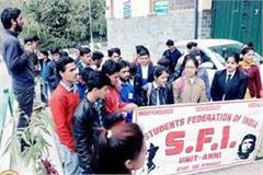 sfi s anger over delay in investigation of doll case fierce sloganeering