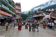 cut off electricity and water of 55 hotels in manali