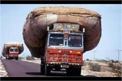 jugaad and overloaded vehicle are dangerous for road safety