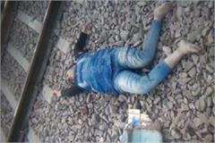girl going to coaching died in train accident