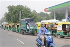 cng filling station of gururgram will be open for 24 hours