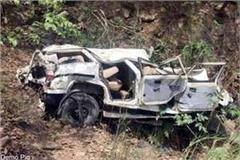 painful incident  jeep fall into 300 meter deep ditch  death of 2 on the spot