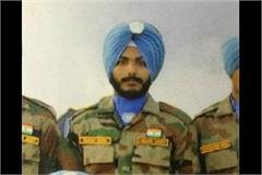 martyr of rambha village in indri for defense of country