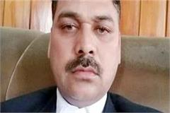 central government gave big post to advocate rajesh sharma of himachal hc