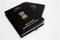 indian passport will no longer print the information on the final page