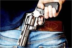 robbery of lakhs from family at tip of pistol  4 miscreants execution the crime