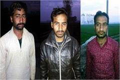 three pakistani nationals lodged in indian territory bsf arrested